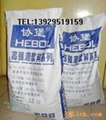 广东广州灌浆料