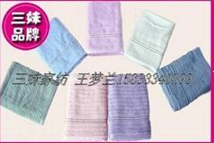 三妹竹纤维浴巾