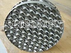 不鏽鋼孔板波紋填料
