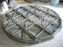 不鏽鋼絲網除沫器