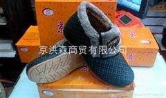 京洪森女士棉靴