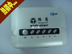 家庭影院硬盤高清播放器