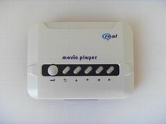 低價促銷禮品硬盤高清播放器
