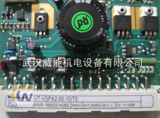 放大器VT-VRPA1-50-1X/ 1