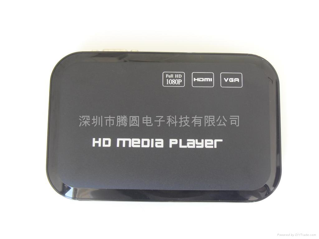 1080PHDMIVGA高清播放机 2