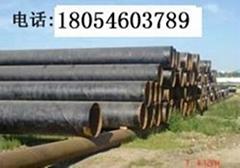 PP fiber woven tape T-700