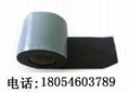 Polypropylene PP700 anticorrosion tape