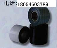 pipe joint wrap tape,anticorrosion tape,pipe tape