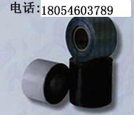 Polypropylene PP700 anticorrosion tape,PP fiber woven tape T-700