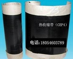 inner wrap tape