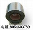 Alu Anti-corrosion tape T-800