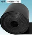heat shrink tape,Heat shrink tube,3PE