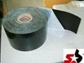 pe600 anticorrosion adhesive tape 3