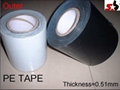 inner wrap tape,pipe tape,Polyethylene