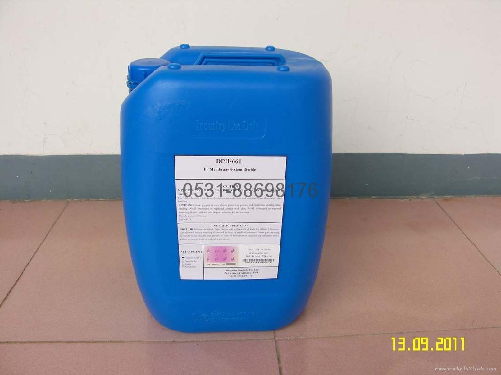 超滤膜杀菌剂 1