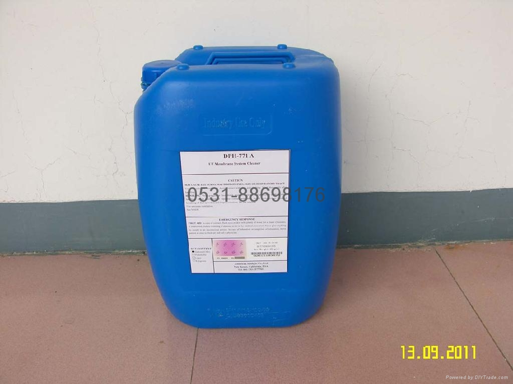 超滤膜清洗剂 1