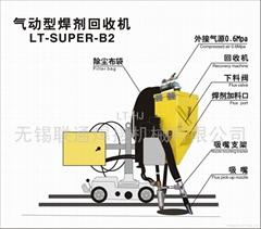 气动型小车焊剂回收机