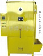 吸入式焊剂烘箱