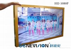 46寸落地式广告机/滚动字幕(支持高1080P)