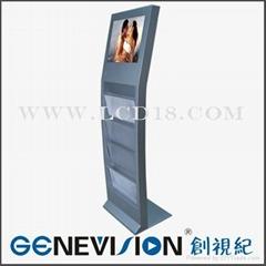 厂家供应银行用17寸落地式广告机