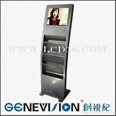 厂家生产19寸落地式公共场所用广告机
