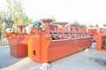 Lead Zinc Ore Flotation Machine /SF