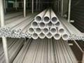低镍不锈钢厚壁管
