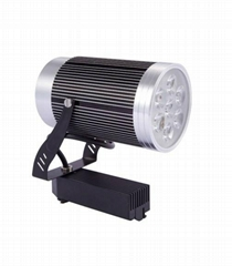High power track LED spot light