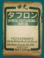 PC 日本出光 IR2200