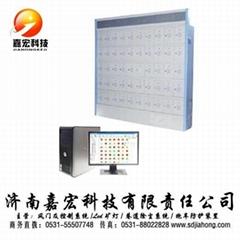 智能LED矿灯专用充电柜