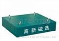 筒式高強磁鐵礦石干選機 2