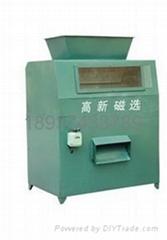 鐵精粉品位可達65以上的干式磁選機