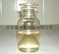 薄荷油 1