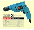 Electric drill same as Black&Decker