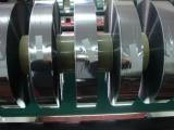 Aluminum/Zinc Capacitor Film