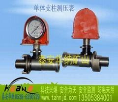 DZY-60型單體液壓支柱直讀式壓力表
