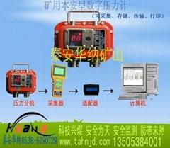 YHY60礦用本安型數字壓力計