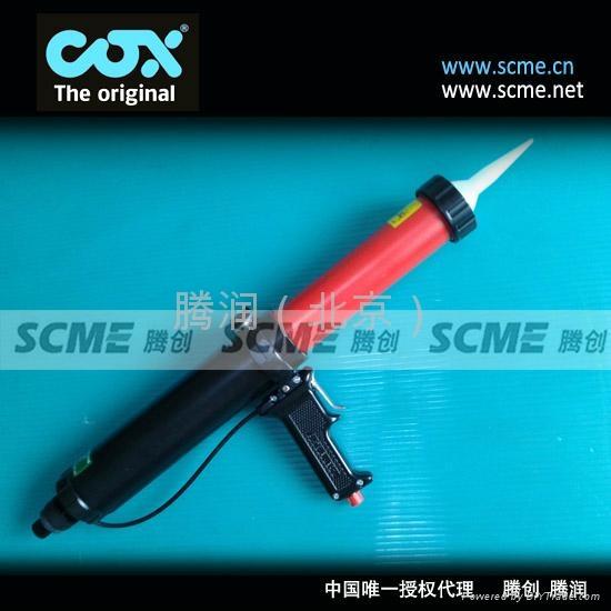 強力版氣動壓膠槍 1