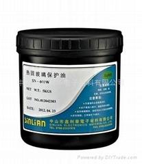 热固化玻璃保护油墨