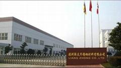 深圳联众不锈钢材料有限公司
