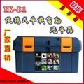 躍康YK-D1便攜式電動洗車器