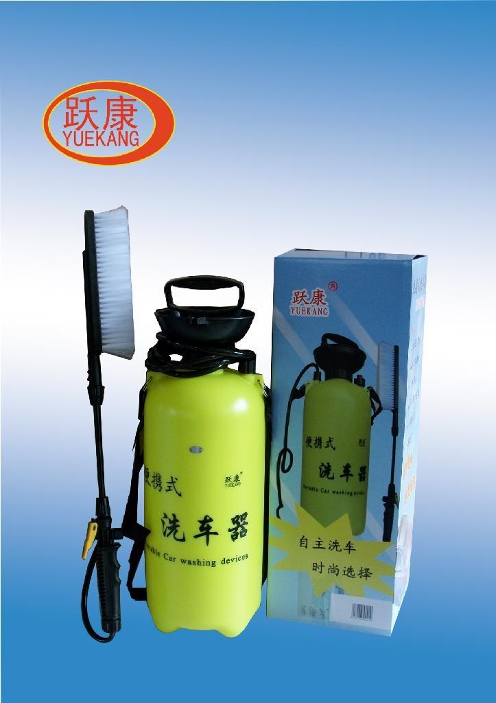 躍康YK-8A便攜式洗車器 1