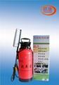 躍康YK-8C便攜式洗車器 2