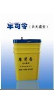 躍康YK-D3便攜式電動洗車器