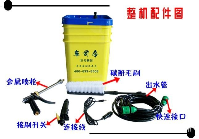 洗車器躍康便攜式洗車器 2