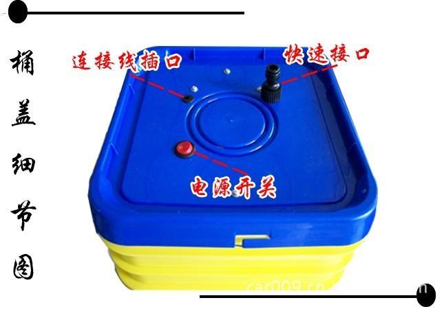 洗車器躍康便攜式洗車器 3