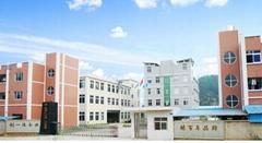 廣州市斯特享電子有限公司
