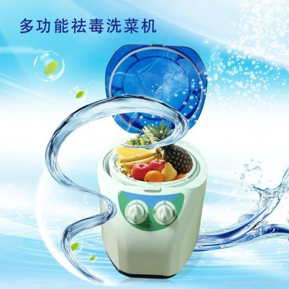 果蔬解毒機、果蔬袪毒洗菜機 1