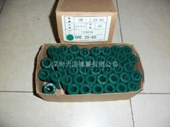 日本大同彈簧庫存銷售