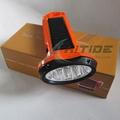 太阳能防水大手电筒 3